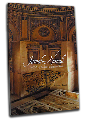 Jamali_book_300x415